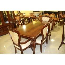 Обеденный стол ARCADIA 8627