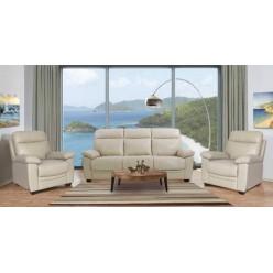 Бежевый кожаный диван  с выкатной системой раскладки Дэнали, Arimax