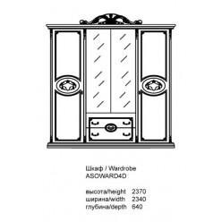 Четырехдверный коричневый шкаф с зеркалом в спальню Ассоло