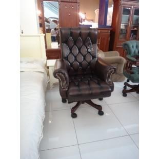A152#  Кожаное кресло для офиса, Китай
