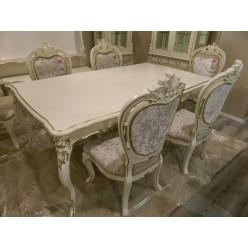 Прямоугольный стол Шампань в стиле барокко, Энигма
