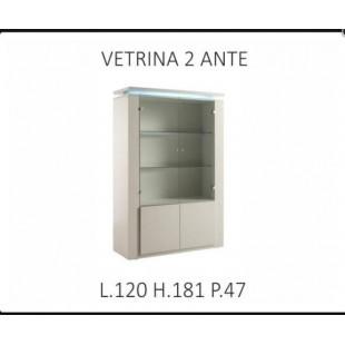 Белая двухдверная витрина в стиле модерн Дива, Италия