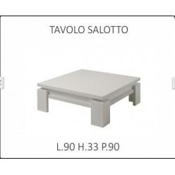 Журнальный квадратный стол из МДФ в гостиную Дива, Италия
