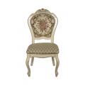 Классический стул 8016 (А) , FL, Николас
