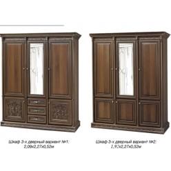 Шкаф классический в спальню Тоскана Нова