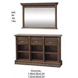 Консоль для мебельного гарнитура Тоскана Нова