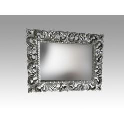 Зеркало в резной оправе Миромарк