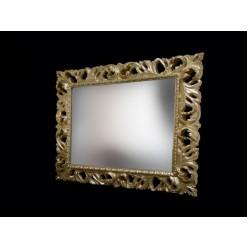 Зеркало в золотой оправе, Украина