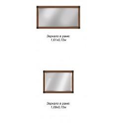 Зеркало к буфету в гостиную Новита