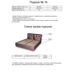 Кровать - подиум № 16 от Sofyno, Украина