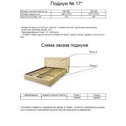 Кровать с подъемным механизмом №17 от Матролюкс