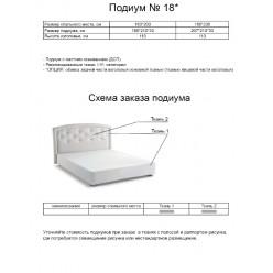Белая кровать с мягким изголовьем № 18, Sofyno